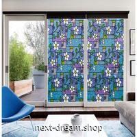 ウィンドウフィルム ガラス ステッカー 窓 92×50cm ステンドグラス 花 浴室 会議室 オフィス 紫外線カット 眩しさ軽減 m02888