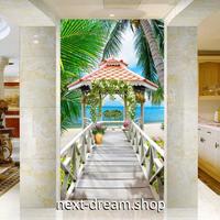 3D 壁紙 玄関用 1ピース 1㎡ 自然風景 ビーチ 桟橋 ヤシの木 耐水 防湿 耐衝撃 騒音吸収 h02713