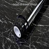 壁紙 60×500cm 大理石模様 ブラック 黒 DIY リフォーム インテリア 部屋/キッチン/家具にも 防水PVC h04135