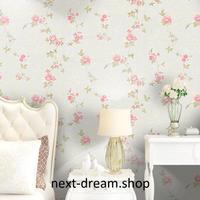 3D 壁紙 53×1000㎝ 花柄 癒し フラワー  PVC 防水 カビ対策 おしゃれクロス インテリア 装飾 寝室 リビング h01942