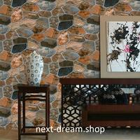 3D 壁紙 53×1000㎝ 石レンガ ヴィンテージ 欧州 PVC 防水 カビ対策 おしゃれクロス インテリア 装飾 寝室 リビング h01863