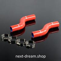 日産 シリコンラジエーターホース NISSAN 2個セット NISSAN ダットソン 240Z/260Z 赤 h00883