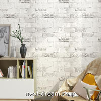 壁紙 60×1000cm 石レンガ ヴィンテージ DIY リフォーム インテリア 部屋/リビング/家具にも 防水PVC h03964