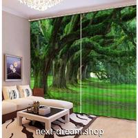 3D 遮光カーテン 203×213cm サイズ多数◎ 森林 苔 大木 自然 緑 DIY おしゃれ 模様替 リビング 子供部屋 サロン 店舗用  m01883