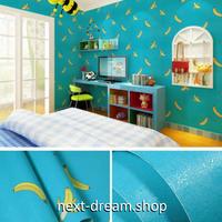 壁紙 45cm×1000cm バナナプリント 青 水色 DIY リフォーム インテリア 子供部屋 寝室 防湿 防音 h03604