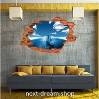 【ウォールステッカー】壁紙 DIY 部屋 寝室 リビング インテリア 50×70cm 3D 壁穴デザイン ヨット 海 レンガ m02265