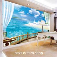 3D 壁紙 1ピース 1㎡ 自然風景 海 ビーチ ヨーロッパ  インテリア 装飾 寝室 リビング 耐水 防カビ h02432