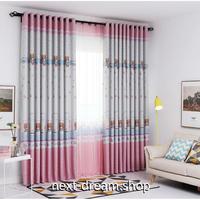 ☆ドレープカーテン☆ うさぎ くま W100cmxH250cm 高さ調節可能 フックタイプ 2枚セット 子供部屋 ホテル m05702