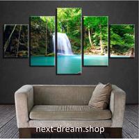 【お洒落な壁掛けアートパネル】 大きめサイズ5点セット 滝 緑の森 Nutural 自然風景 ファブリックパネル インテリア m05032