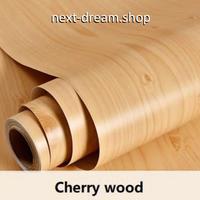 壁紙 60×1000cm 木目模様 ベージュ Wood DIY リフォーム インテリア 部屋/キッチン/家具にも 防水PVC h04103