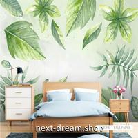 3D 壁紙 1ピース 1㎡ 葉 植物 ヨーロッパ 北欧デザイン ミニマリスト 寝室 リビング 客室 m03315