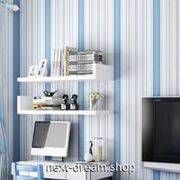 壁紙 53cm×500cm ストライプ 青 ピンク 縦縞 DIY リフォーム インテリア 子供部屋 寝室 防湿 防音 h03640