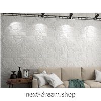 【3D壁紙ステッカー】 70×70cm 厚さ7ミリ 10枚セット 立体石の壁デザイン ホワイト 接着剤付 部屋 ショップ m04178