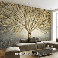 3D 壁紙 1ピース 1㎡ 油絵 絵画 モダンレトロ 大木 インテリア 部屋 寝室 リビング 防湿 防音 h03074