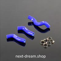 ケーティーエム シリコンラジエーター ヒーターホース KTM 250SXF 2011 2012年 送料込 青 h01258