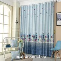 ☆ドレープカーテン☆ 町 家 子供部屋 青 W100cmxH250cm 高さ調節可能 フックタイプ 2枚セット ホテル m05759