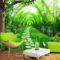 3D 壁紙 1ピース 1㎡ 自然風景 竹林 アーチ 散歩道 インテリア 装飾 寝室 リビング h02311