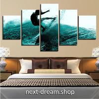 【お洒落な壁掛けアートパネル】 5点セット サーフィン 波乗り 海 写真 ファブリックパネル インテリア m04772