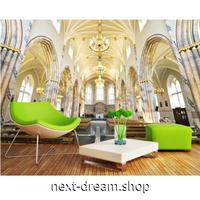 【カスタム3D壁紙】 1ピース 1㎡ 宮殿の中 奥行きのある立体デザイン ヨーロッパ お店 クロス張替 リメイクシート m04746