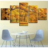 【お洒落な壁掛けアートパネル】 5点セット カエデの森 紅葉 黄色 森林 自然風景 ファブリックパネル インテリア m04780