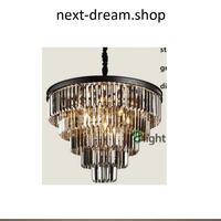 ペンダントライト 照明 クリスタル 直径80cm シャンデリア ダイニング リビング キッチン 寝室 アメリカンヴィンテージ h01553