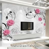 3D 壁紙 1ピース 1㎡ ローズプリント 薔薇 部屋 寝室 リビング リフォームシート 防湿 防音 h03029