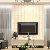 【ウォールステッカー】 3D 壁紙  60×1000cm ストライプ 黄色 DIY 寝室 リビング 子供部屋 インテリア m02424