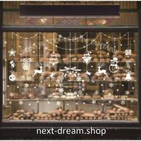 【ウォールステッカー】壁紙 DIY 部屋装飾 寝室 リビング インテリア 60×90cm イラスト クリスマス  サンタ 雪だるま m02207