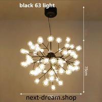 新品★ LED ペンダントライト 照明 ガラスボール電球×63 黒色 ツリーデザイン リビング キッチン 寝室 北欧モダン h01698