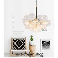 ペンダントライト 照明 クリアガラス 電球×5 泡 シャンデリア ダイニング リビング キッチン 寝室 北欧デザイン h01502