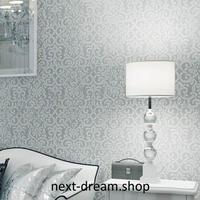 3D 壁紙 53×1000㎝ 花柄 ダマスク DIY 不織布 カビ対策 防湿 防水 吸音 インテリア 寝室 リビング h02065