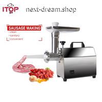 電動グラインダー  ソーセージマシン 機械 ウインナー  ミンサーメーカー 肉魚カッター 切断機   新品送料込 m00266
