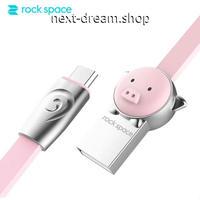 新品送料込  USBケーブル USB式充電器 1m 高速充電 携帯 スマホ デジカメ チャージャー ポータブル 動物デザイン  m00682