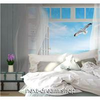 【カスタム3D壁紙】 1ピース 1㎡ 窓から海が見えるデザイン オーシャンビュー キッズルーム リビング クロス張替 リメイクシート m04688