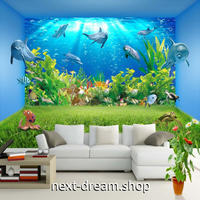 3D 壁紙 1ピース 1㎡ 海中 いるか たこ ウミガメ インテリア 装飾 寝室 リビング 耐水 防湿 h02588