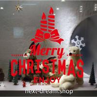 【ウォールステッカー】 クリスマスツリー 部屋 店頭 窓 ガラス リボン 装飾 pvc 剥がせる 壁紙 アート Merry Christmas m02077