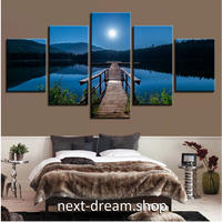 【お洒落な壁掛けアートパネル】 5点セット 穏やかな湖 ムーン 夜景 絵画 ファブリックパネル インテリア m04775