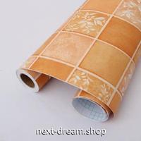 壁紙 60×500cm モザイクタイル 橙 オレンジ チェック DIY リフォーム インテリア 部屋/キッチン/家具にも 防水 PVC h03918