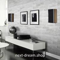 3D 壁紙 53×1000㎝ ヨーロッパ 石レンガ  PVC 防水 カビ対策 おしゃれクロス インテリア 装飾 寝室 リビング h01945