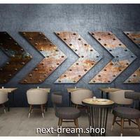 3D 壁紙 1ピース 1㎡ ステレオ 金属の壁 錆び色 矢印 バー キッチン 寝室 リビング 客室 m03317