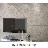 【3D壁紙】 70×70cm 10枚セット 立体ブロックタイルデザイン シルバー 接着剤付 高級クロス 部屋 ショップ DIY m03974