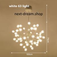 新品★ LED ペンダントライト 照明 ガラスボール電球×63 白色 ツリーデザイン リビング キッチン 寝室 北欧モダン h01716