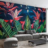 3D 壁紙 1ピース 1㎡ 熱帯雨林植物 バナナの葉 レトロ インテリア 部屋装飾 耐水 防湿 防音 h02979