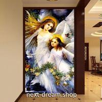 3D 壁紙 玄関用 1ピース 1㎡ 油絵 ヨーロッパ 天使 インテリア 装飾 部屋 耐水 防湿 耐衝撃 騒音吸収 h02783