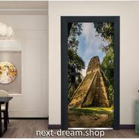 【ウォールステッカー】 絵画 壁紙 DIY 部屋装飾 PVC 寝室 リビング 200×77cm 歴史 遺跡 自然 緑 m02138