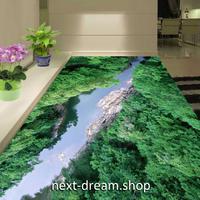 3D 壁紙 1ピース 1㎡ 床用 自然風景 峡谷 森 DIY リフォーム インテリア 部屋 寝室 防湿 防音 h03503