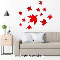 【ウォールステッカー】壁紙 DIY 部屋 装飾 寝室 リビング インテリア アクリルミラー 60×45cm カエデの葉 もみじ m02285