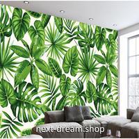 3D 壁紙 1ピース 1㎡ 雨林植物 バナナの葉 モンステラ 緑 可愛い おしゃれ キッチン 寝室 客室 m03378
