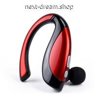 新品送料込  イヤホンヘッド Bluetooth ヘッドセット ワイヤレス 片耳 マイク 通話 電話  おしゃれ 音楽 贈り物に◎ m00723
