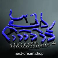 日産 シリコンヒーターホースキット Nissan スカイライン GTR R33 R34 RB26DET RB26 青 h00833